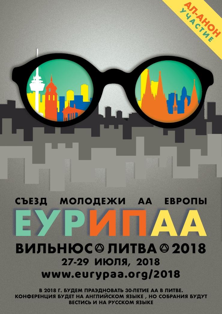 Rus priekis pdf rgb a4 su juosta